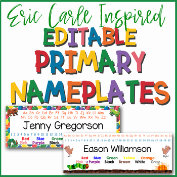 eric carle inspired classroom decor editable nameplates for primary grades