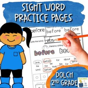 sight word practice pages for the dolch second grade word list