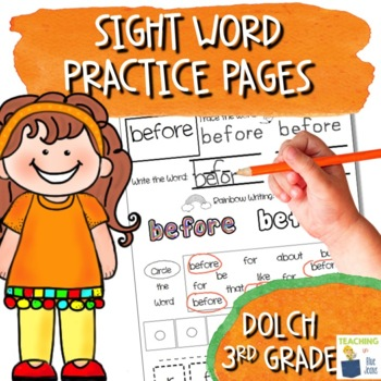 sight word practice pages for the dolch third grade word list