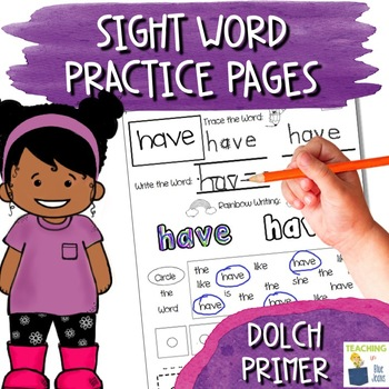 sight word practice pages for the dolch primer word list