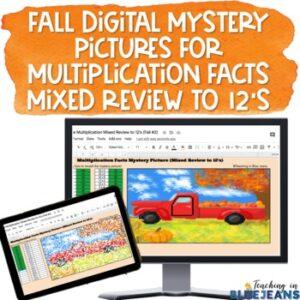 fall multiplication activity