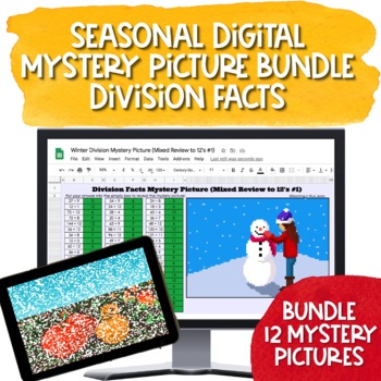 seasonal division bundle