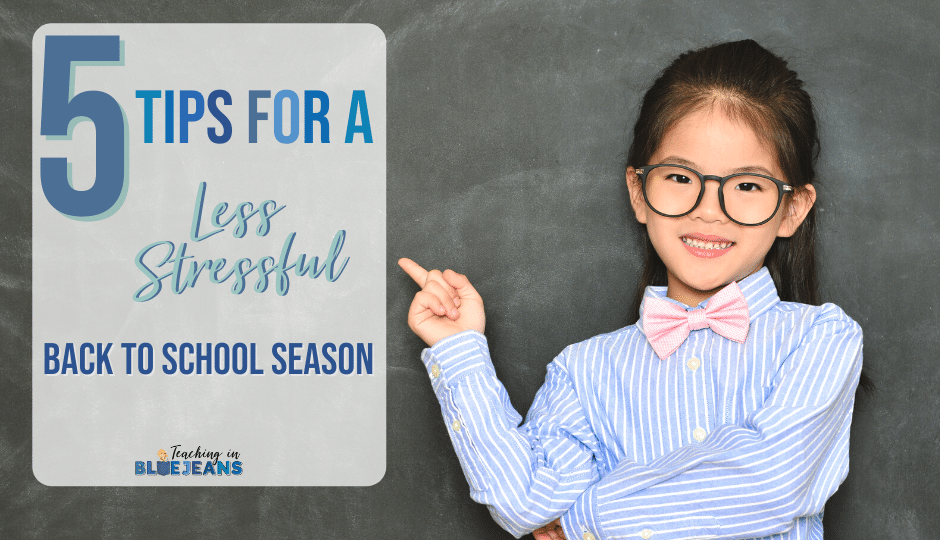 Don't start the new school year tired and stressed out.  These five tips will help you have a less stressful back to school season.